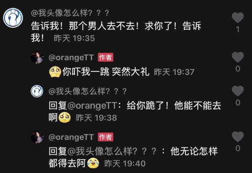 S8的FMVP可能缺席世界赛?宁王女友回应:他一定会去的